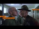 (RUS) Трейлер фильма Цельнометаллическая Оболочка / Full Metal Jacket.