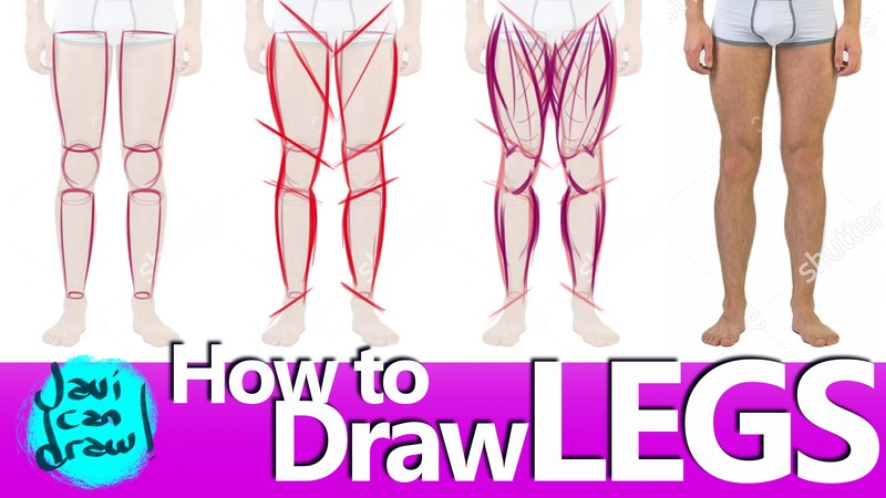 STEP BY STEP OF HOW TO DRAW LEGS