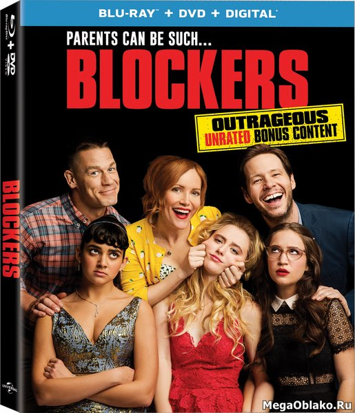 Секса не будет!!! / Blockers (2018/BDRip/HDRip)