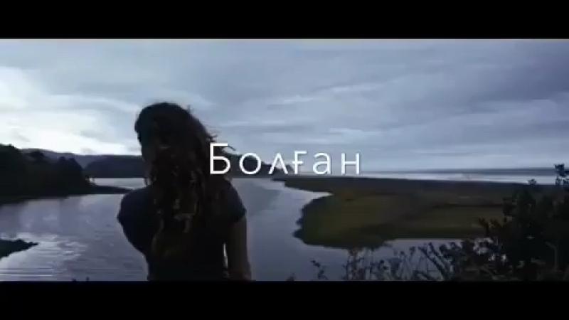Алгашкы Махаббат))