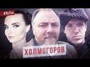Егор Холмогоров - о Русской весне, русских маршах и нерусских / ПоТок_06-09-18