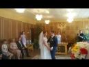 танец молодых в ЗАГСе Тарнога свадьба племянника Димы
