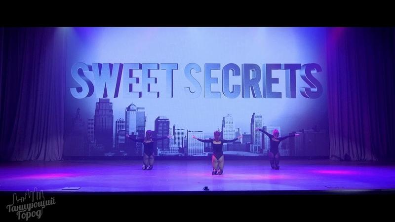 ТГ2018 Sweet Secrets Ladies Style