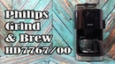 10 фактов о Philips Grind Brew HD7767/00 II Идеал за 120$