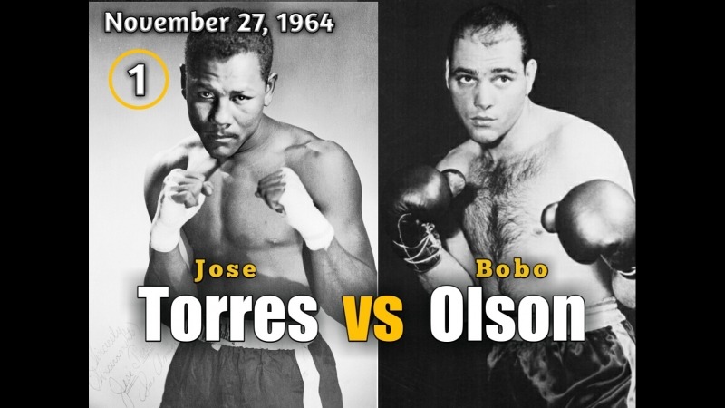 Хосе Торрес vs Бобо Олсон (Jose Torres vs Carl (Bobo) Olson) 27.11.1964