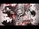 Boku no Hero Academia「AMV」- Himiko Toga ᴴᴰ
