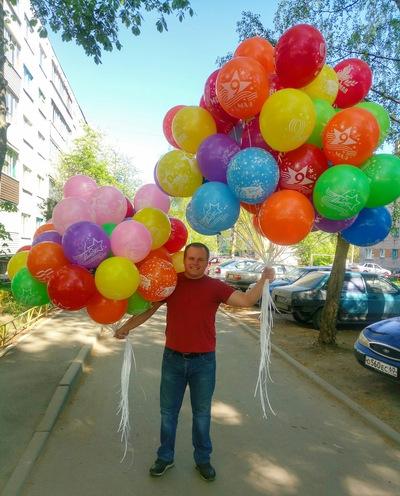 Артём Макасеев