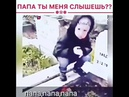 😪😩😭 ребенок на кладбище отца) ДА ЗОЛОТОЙ ОТЕЦ ТЕБЯ СЛЫШИТ (