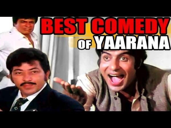 Bollywood Best Comedy | Amitabh Bachchan, Kader Khan, Amjad Khan, Neetu Singh | Yaarana