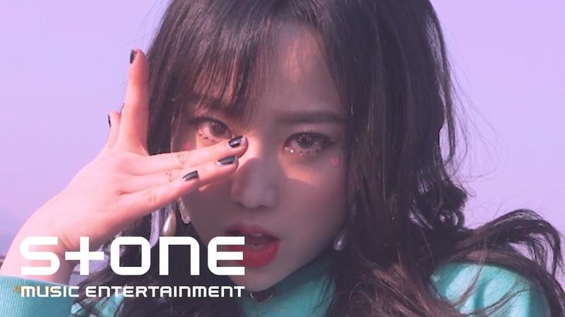 미드나잇 (Midnight) - 걸그룹 홍수났네 (Girl Groups Flooded) (Feat. 황인선, 공명정대) MV