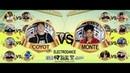 Coyot (Tijuana) vs Monte (Tijuana) TURFinc x Solo Baile Top 16 Electro Dance