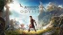 Assassin's Creed Odyssey Одиссея PS4 СТРИМ ЧЕТВЕРТЫЙ