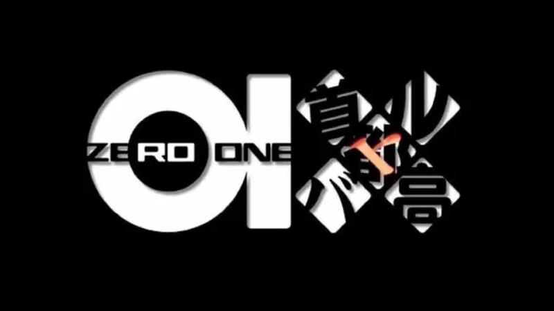 Scramble Shutokou Battle 01 Tokyo Xtreme Racer 3 Music Extended