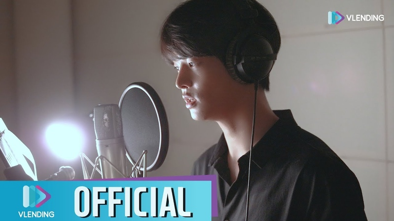 Making 서정적인 분위기 폭발♥ 차학연의 '가장자리' 붉은 달 푸른 해 OST Part 4 Children Of Nobody OST Part 4