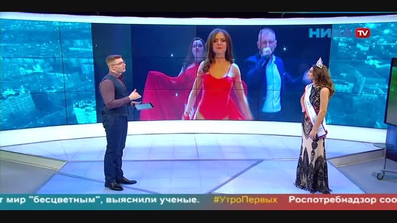Александра Лемешева. Королева красоты (1).mp4