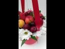 фруктовая коробочка с поздравлениями