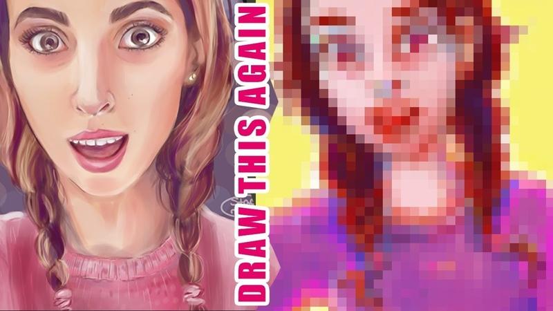 DRAW THIS AGAIN | speedpaint | Kate Clapp