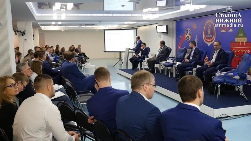 Бизнес-форум, посвященный подготовке к чемпионату мира по футболу, открылся в Торгово-промышленной палате