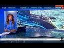 Срочно! ВМФ РФ блокировал британскую подлодку у берегов Сир.ии! ДОПРЫГАЛИСЬ!