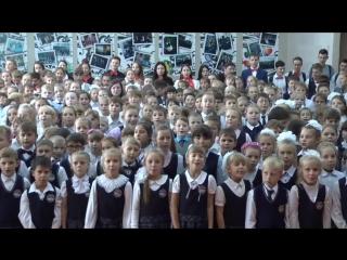Гимназия №1 | Гимн