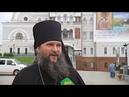 Преосвященный Евгений прокомментировал прибытие мощей святителя Спиридона на Урал и рассказал о планах и деятельности Нижнетагильской епархии