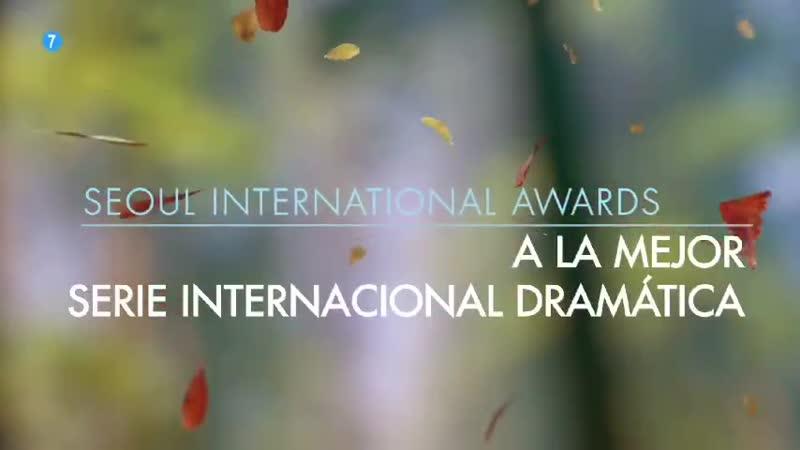 Tubas Latin Friends BOMBAZO 💣 La serie turca 'Sühan Venganza y amor' nominada al Emmy Interna