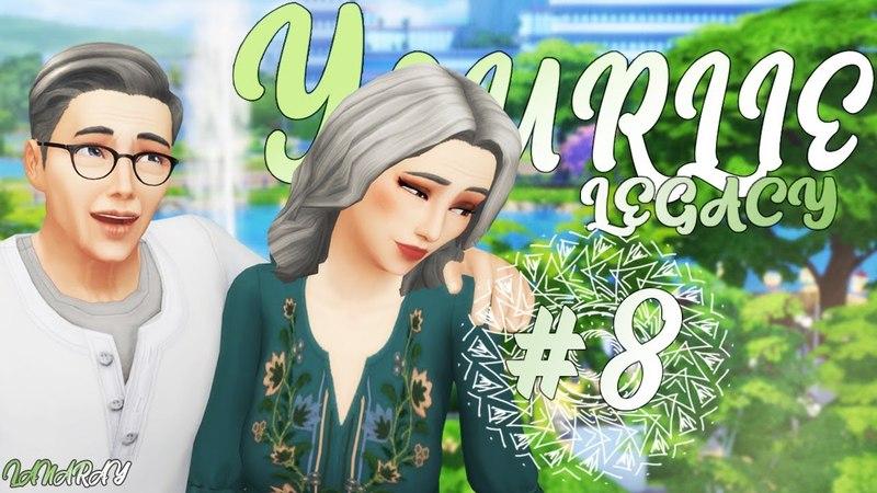 The Sims 4 | Эстафетная Династия Йолай | 8 - Преследование
