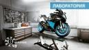 Как проверить мотоцикл при покупке Часть 2 Лаборатория В шлеме