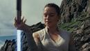 Star Wars The Last Jedi / Rey Lightsaber Training Scene