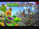 Plants vs Zombies Крыша и Я ЗОМБИ