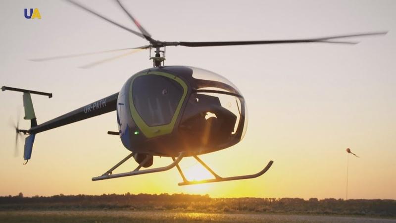 Лёгкий украинский вертолёт для авиаторов всего мира   Мастер дела