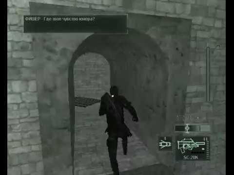 Tom Clancy`s Splinter Cell: Pandora Tomorrow прохождение. Рынок ч. 3
