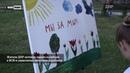 Маленькие жители ДНР запустили бумажные кораблики в память о жертвах ВОВ