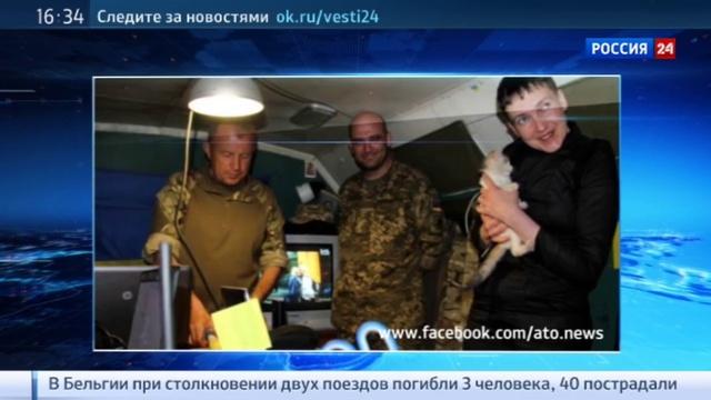 Новости на Россия 24 • Савченко прибыла в Донбасс и села за штурвал вертолета
