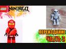 Минифигурки LEGO Ninjago 2019 (переиздание) - часть 3