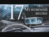 Вячеслав Тихонов и его
