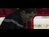 Пожарный Les hommes du feu (2017) BDRip 720p vk.comFeokino