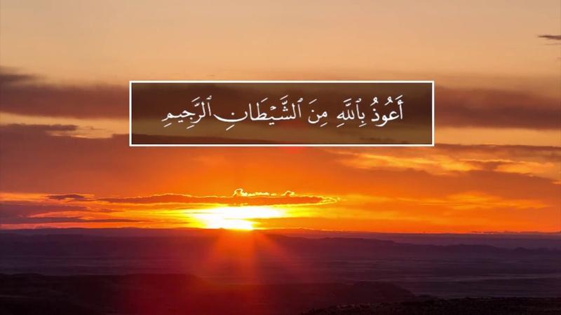 Саид Мухаммад. Сура 4 Ан-Ниса (Женщины), аяты 66-79