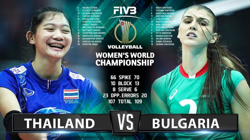 Bulgaria vs Thailand - Highlights | Womens World Championship 2018
