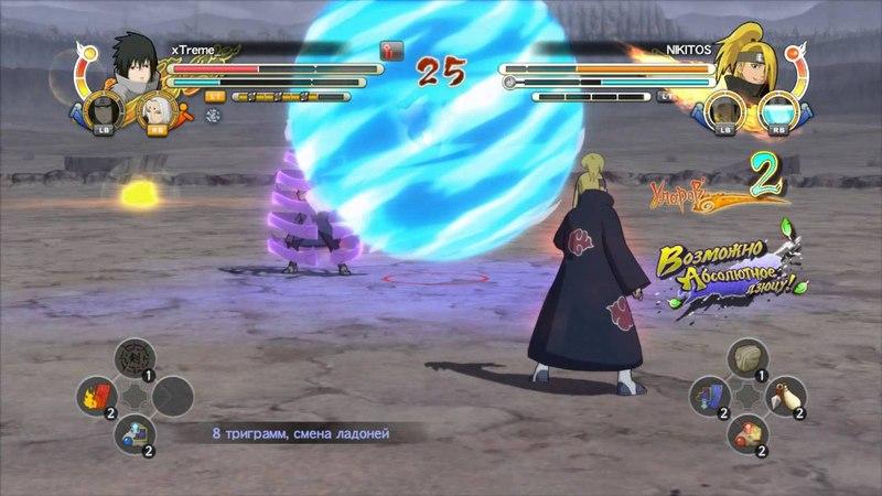 Naruto Shippuuden Ultimate Ninja Storm 3 Full Burst ONLINE ИгроПроходимец Part 155