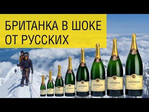 Британская туристка встретила на Монблане русских. Русские приколы и ужасы Эвереста