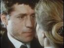 Женский характер Состоятельная женщина / A Woman of Substance / 1984
