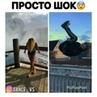 Танцы🕺Песни💃Рок н ролл⭐️ on Instagram Какая круче 😍 1 Первая и переходы👌🏻 2 Вторая и сальто😨 ❗️голосуй ❤️ставь лайк 👇подпишись @dance vs @dance