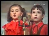 Калоши. Андрюша Соколовский и Верочка Тарасова. Вот так умели петь подготовишки хора В. Попова.