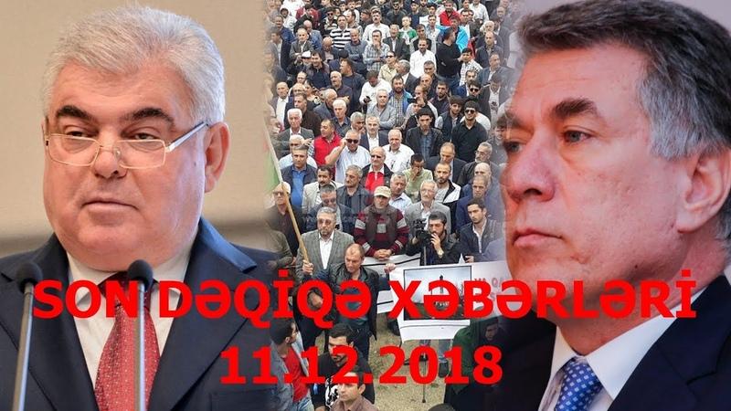 SON DƏQİQƏ XƏBƏRLƏRİ - 11.12.2018 (GÜNÜN SON XƏBƏRLƏRİ)