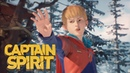 The Awesome Adventures of Captain Spirit № 8 Сундук с сокровищами