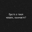 Рената Тазетдинова фото #6