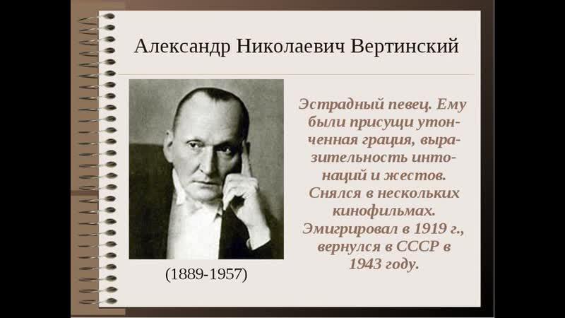 Вертинский и его пулемет.. Захар Прилепин. Уроки русского_ Урок №65.