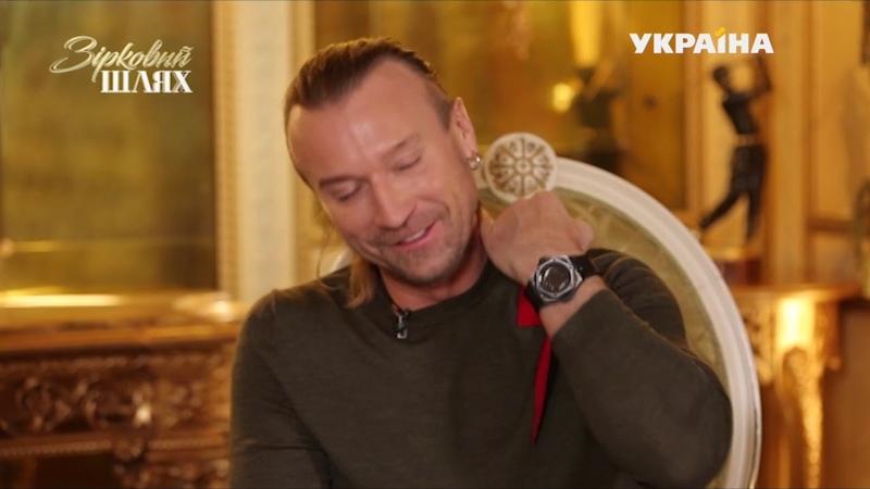 Ексклюзивне інтервю з Олегом Винником у рубриці Кава з перцем | Зірковий шлях