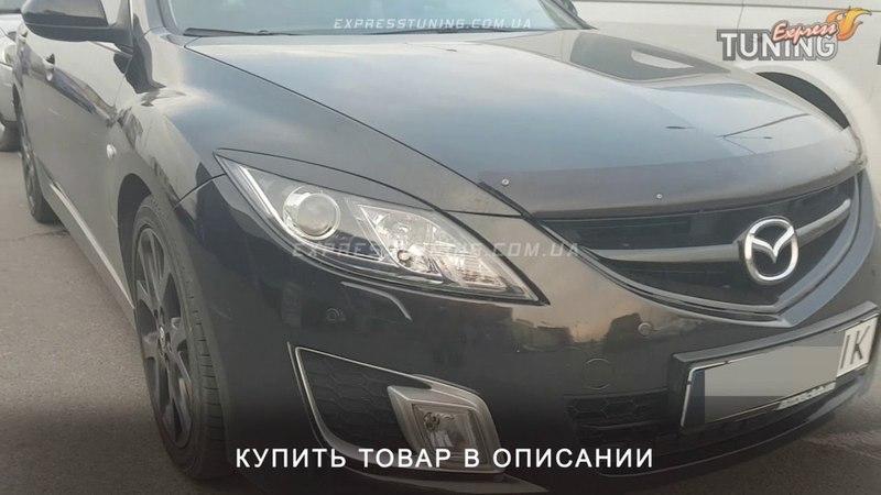 Реснички на фары Мазда 6 GH. Накладки фар Mazda 6 GH. AOM Tuning. Тюнинг запчасти. Обзор